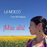 ファーストアルバム「¡Más allá!」リリースのお知らせ